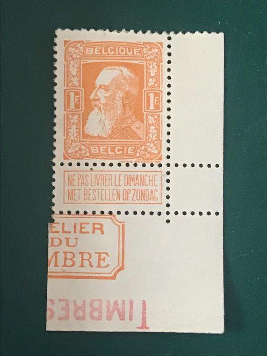 Belgien 1905 - 1fr Rough beard in a corner block with 'Atelier Du Timbre' - OBP / COB 79
