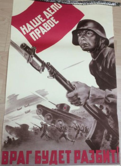 R. Gershanin - The enemy will be defeated /  Red Army Soviet Agitation (1941) - Anni '60
