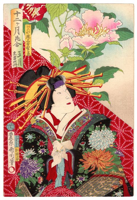 """Xilografia originale - Carta Washi - bellezza - Toyohara Kunichika (1835-1900) - The 5th Month, Confederate Rose 五月芙蓉牡丹 from the series """"Comparison of the Flowers in the 12 Months"""" - Giappone - 1880 (Meiji 13), 1 ° mese"""