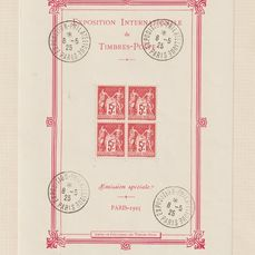 Francia 1925 - Block N°1, 1925 World Fair in PARIS, special issue, cancelled with hinges - Yvert BF n° 1