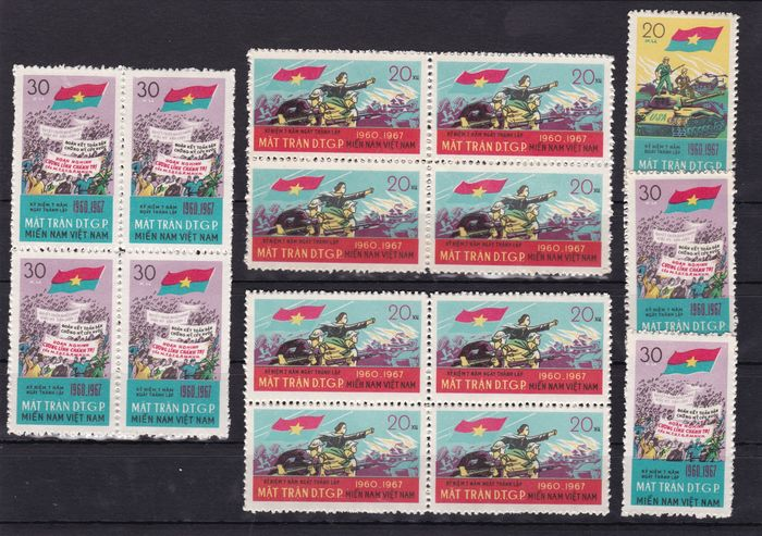 Vietnam 1967/1975 - Vietcong issues mint never hinged collection