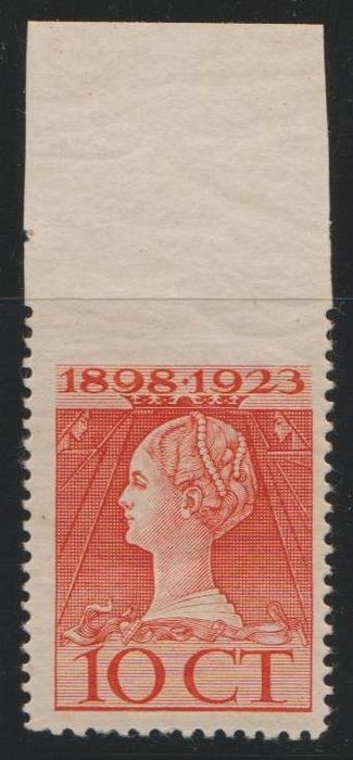 Pays-Bas 1923 - Government jubilee Wilhelmina - NVPH 124Gv