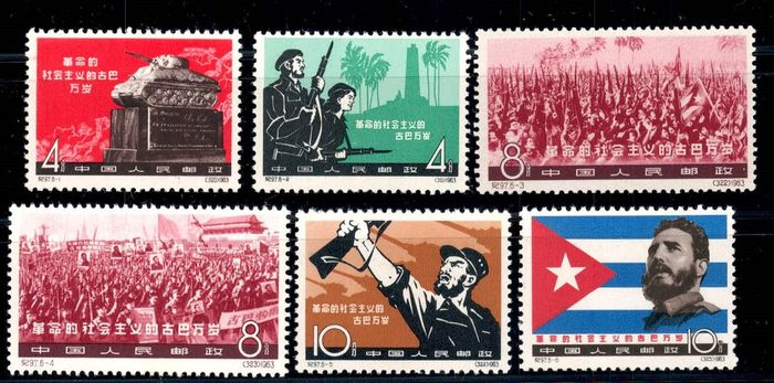 Cina - Repubblica popolare dal 1949 1963 - 4th Anniversary of the Cuban Revolution - MNH - Michel 683-688 - C97