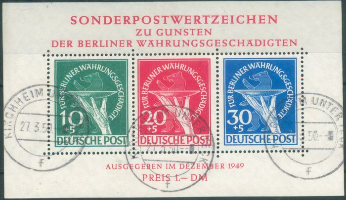 Berlin 1949 - Victims of Currency Devaluation Block with Plate Error - Michel Block 1 III