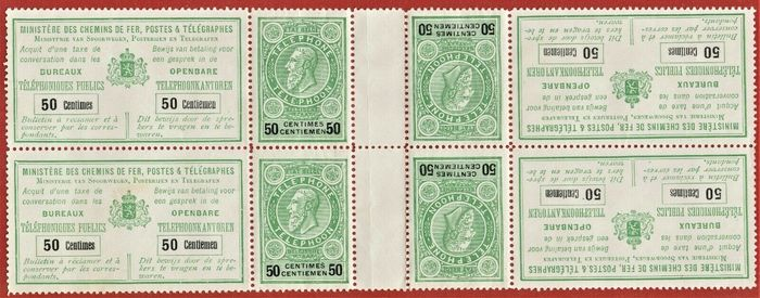 Belgien 1891 - Telephone stamp 50c green and black - In a block of four, inverted - Piece unique