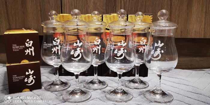 Whisky Nosing Glasses with Lid New in box ( Hakushu & Yamazaki) - N/A - 6 bouteilles