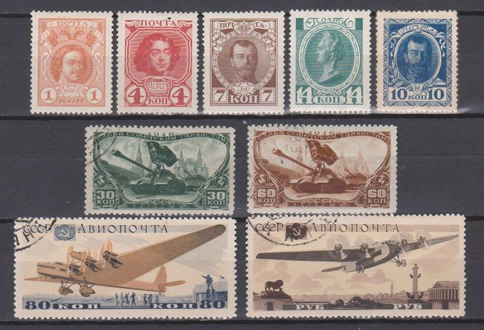 Russisches Reich / Sowjetunion 1865/1955 - excellent collection of stamps and blocks - Zagorsky