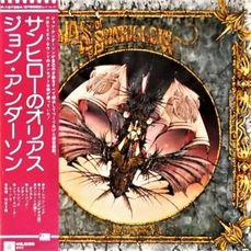 Yes - The First Press -  Promo  - Jon Anderson – Olias Of Sunhillow - LP Album - 1976/1976