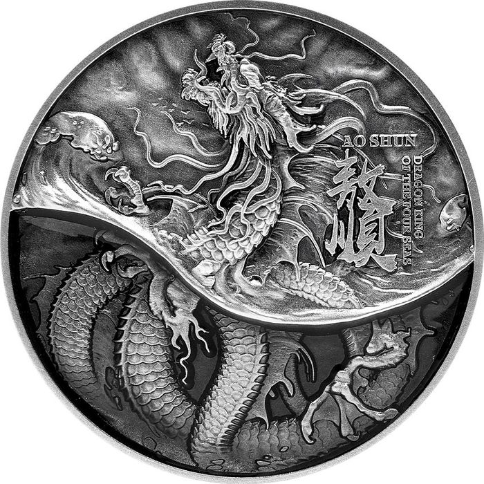 "Tsjaad. 1000 Francs 2021 - ""AO SHUN"" - Black Dragon - 2 Oz"