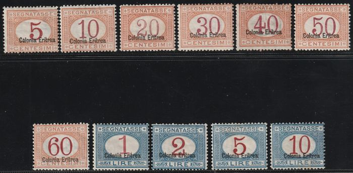 Italienisch-Eritrea 1920/1926 - Postage due with overprint at the bottom, complete set - Sassone S.61a -NN.14/24