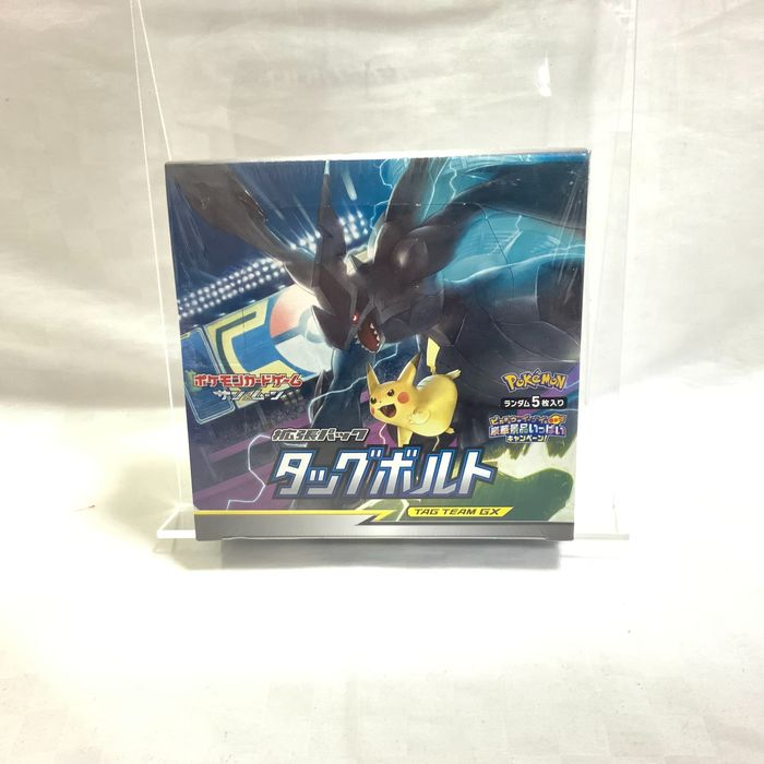 """Pokemon - Box Pokemon Card Game Sun & Moon Expansion Pack """"Tag Bolt"""" Box Unopend ( total 30 packs)"""