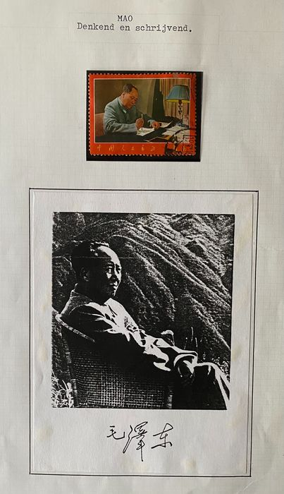 """Cina - Repubblica popolare dal 1949 - Collection with """"The Long March 1967"""" and other issues"""