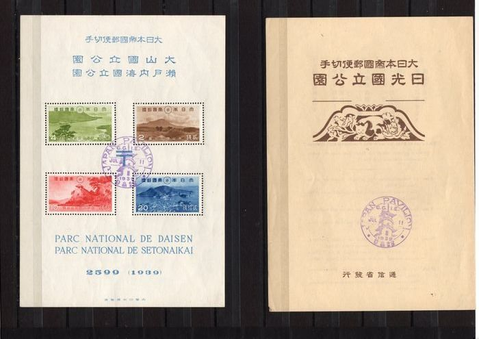 """Giappone 1938/1939 - 2 blocks """"National Park"""" with covers - Michel Block 2/3"""