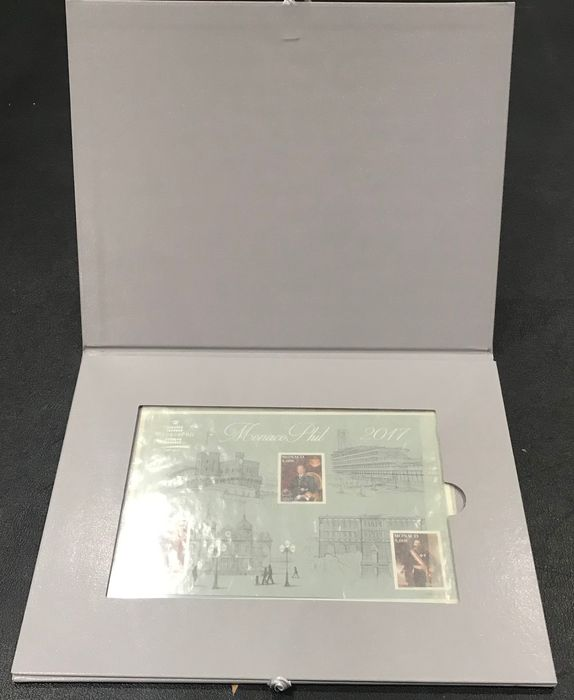 Lot 45966873 - French Stamps  -  Catawiki B.V. Weekly auction - Note the closing date of each lot
