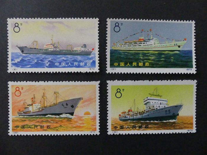 República Popular de China 1972 - Ship set - Michel 1113/1116