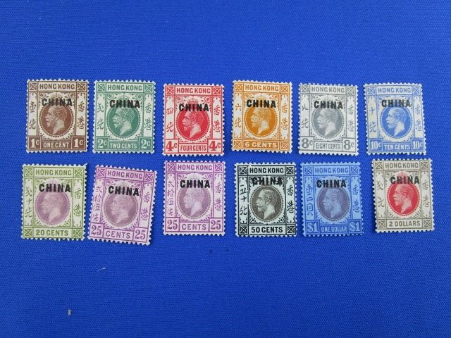 China - British post offices - Michel 17 - 27