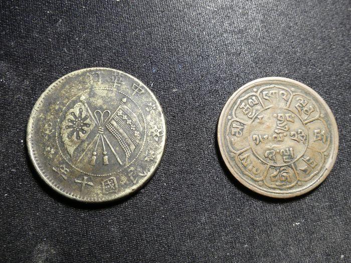 China, Tibet - Lot comprising 2 coins - 20 Wen, Republic of China, year 10 (1921) / 5 Sho, Tibet (1947-1950) - 'Three mountains, two suns' - Copper