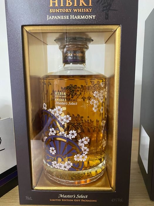 Hibiki Master's select limited edition 2018 - 70 cl
