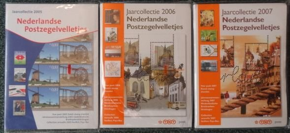 Países Bajos 2005/2007 - Year collections stamp sheetlets