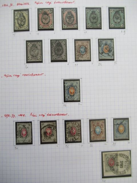 Rusia 1866/1961 - Advanced collection of stamps
