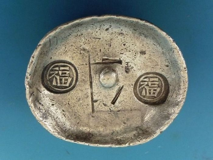 China - Szechuan (Sichuan) - 5 Tael Sycee (drum-shaped) - late Qing dynasty (19th century) - stamped 'Fu-Fu' - Plata