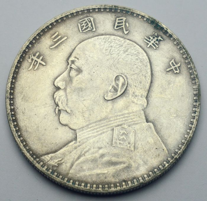 China - 1  Dollar (Yuan) - Republic of China, year 3 (1914), Yuan Shikai - Zilver