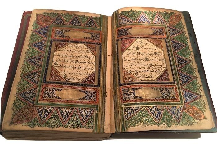 Manuscript; Gold Illuminated Quran from the Ottoman Period - 19th century