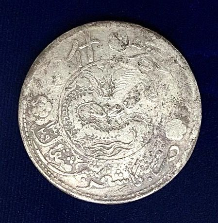 China - Xinjiang - AR 5 Miscals, - Qing dynasty, Xuan Tung era (1908-1911) - 'Kashghar mint' with stars and plum flowers - Silber