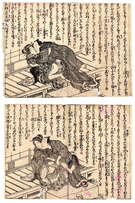 Original Holzschnitt, Shunga (2) - Utagawa school artist - Two double-page illustrations of a Couple of Lovers on the Veranda - Ende des 19. Jahrhunderts - Japan