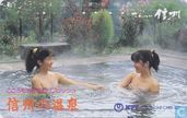 Two women talking in the hot spring