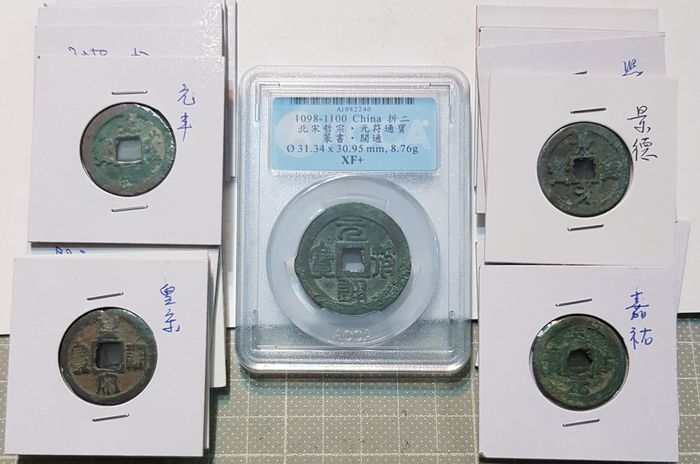 China - Lot comprising 21 AE coins - Song dynasty (AD 995-1127)
