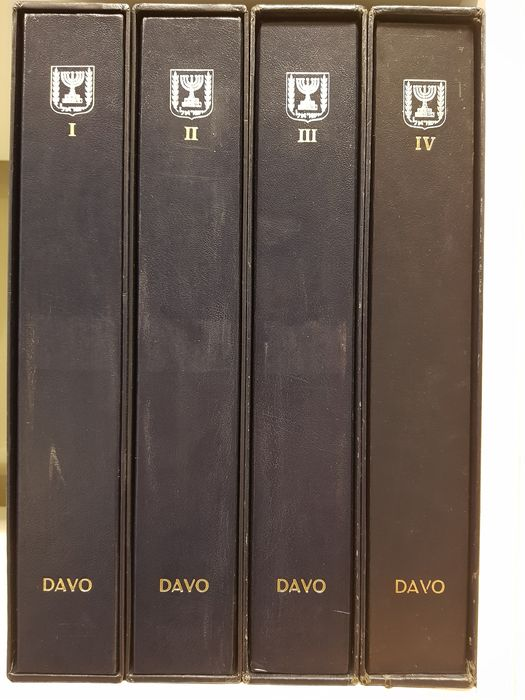 Israel 1948/2008 - Collection in four DAVO albums