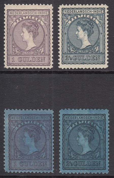 Dutch East Indies 1906 - Queen Wilhelmina - NVPH 58/61