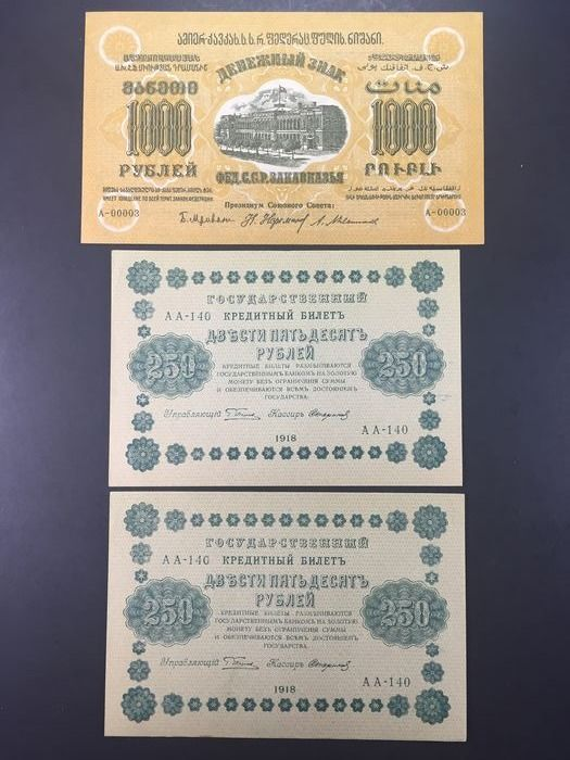 Russia - lot of 6 banknotes - 1917-1923