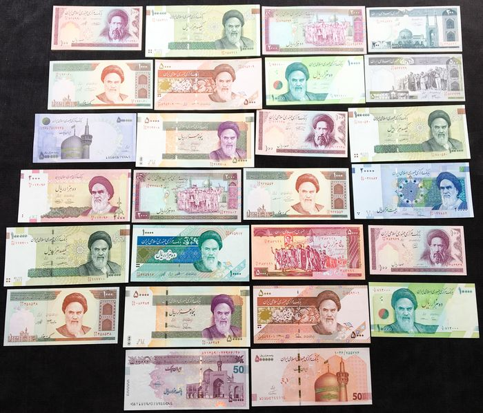 Iran - 26 Different banknotes 1982 - 2019