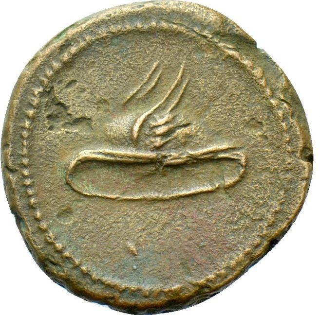 Római Birodalom - Anonymous AE Quadrans, time of Domitian to Antoninus Pius (81-161) - Winged petasus, Winged caduceus - Bronz