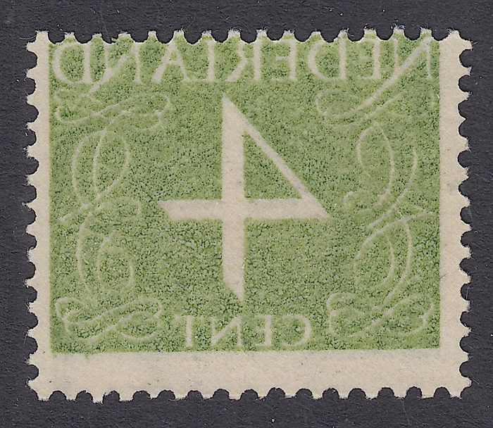 Netherlands 1946 - Numeral with mirror print - NVPH 464