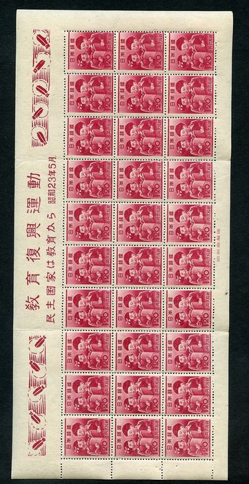 Japón 1920/1940 - Full sheets of the period