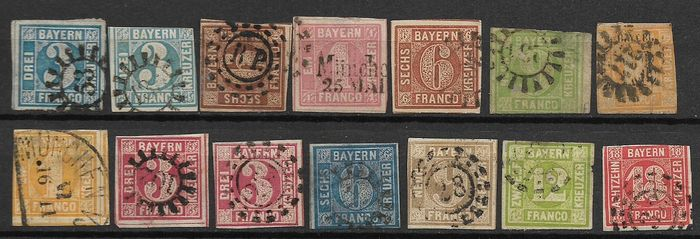 Lot 34424837 - German Stamps  -  Catawiki B.V. Weekly auction - Note the closing date of each lot