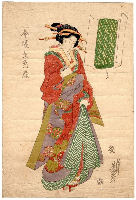 "Gravure originale sur bois - Keisai Eisen (1790-1848) - Rare design from the series ""Imayo Goshikizome"" 今様五色染 (Five Color Dyes in the Latest Fashion) - ca 1820 - Japon"