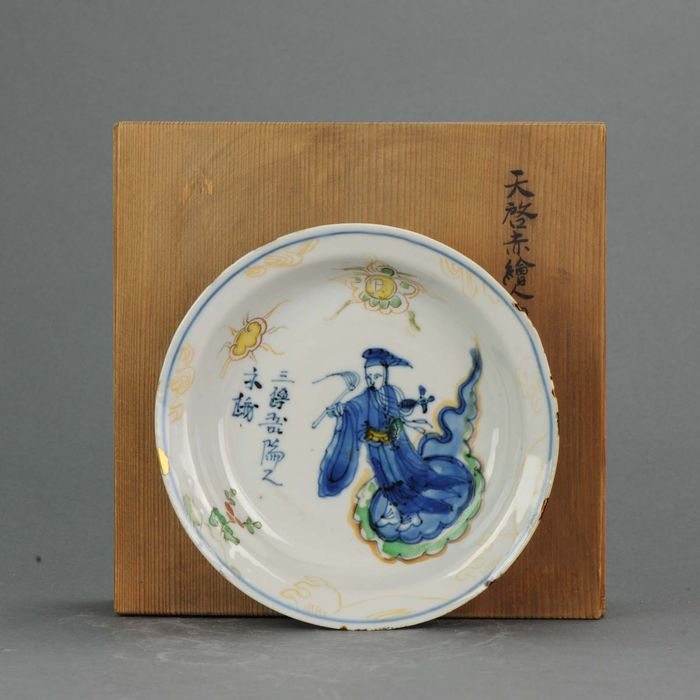 Plato - Porcelana - Antique Chinese Tianqi Chinese Plate POEM Tree Butterfly - China - siglo XVII