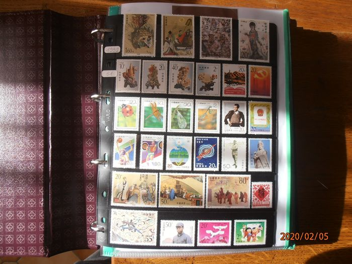 China - Volksrepubliek China sinds 1949 1992/2011 - Almost complete collection from the period