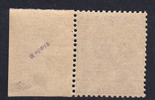 Lot 34442243 - Belgian Stamps  -  Catawiki B.V. Weekly auction - Note the closing date of each lot