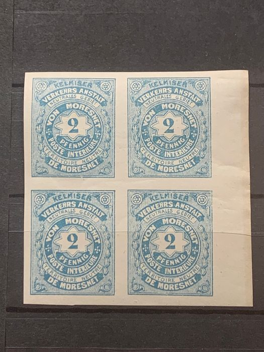 Lot 34429155 - Belgian Stamps  -  Catawiki B.V. Weekly auction - Note the closing date of each lot