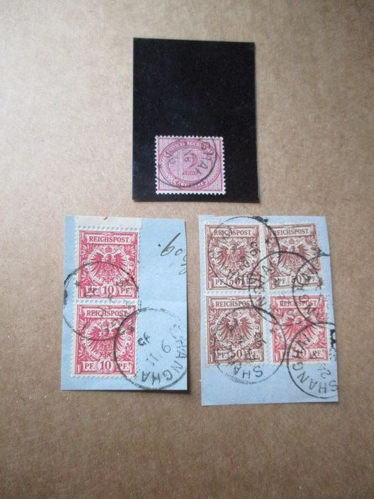 Lot 34367017 - German Stamps  -  Catawiki B.V. Weekly auction - Note the closing date of each lot