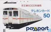 Passport Keio Card