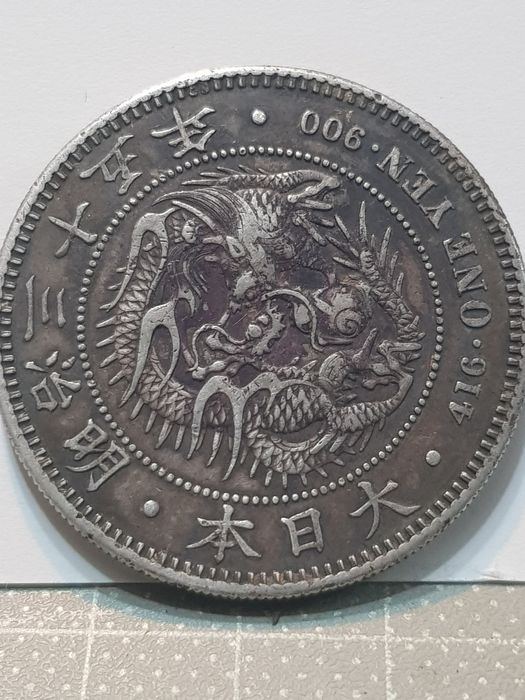 Japon - 1 yuan - Meiji era, year 35(1902) - Argent