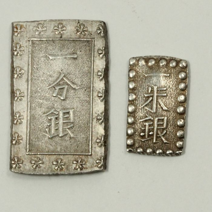 Japan - Lot comprising 2 AR coins - Edo period, late 19th century - Silver