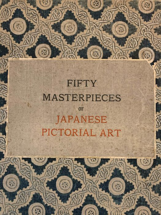 Shimbi choin  - Fifty Masterpieces of Japanese Pictorial Art - 1915/1915