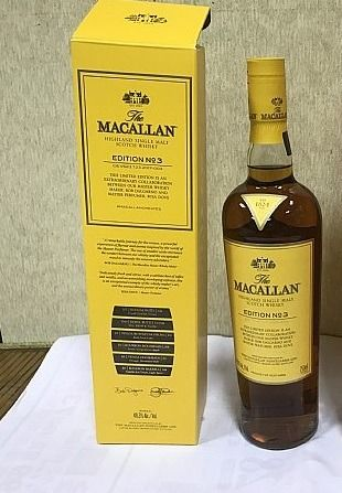 Macallan Edition No 3   - Original bottling - b. 2017 - 750ml